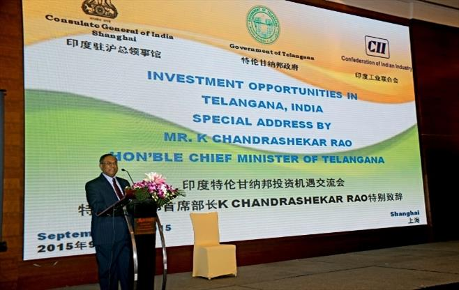 Investment Opportunities in Telangana