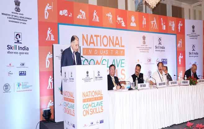National Industry Conclave on Skills