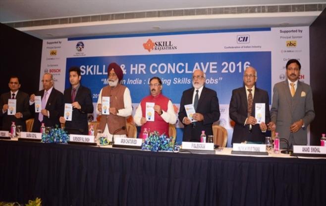 Skills & HR Conclave 2016