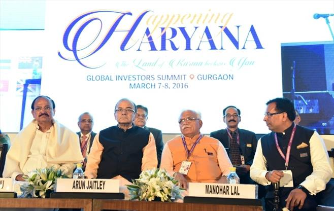 Happening Haryana Investors Summit 2016