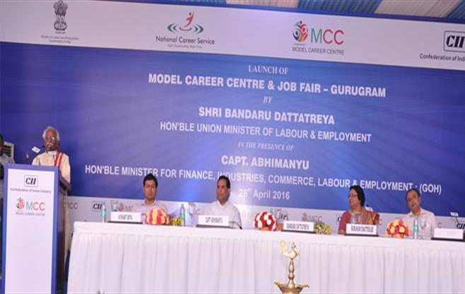 Launch of Model Career Centre & Job Fair