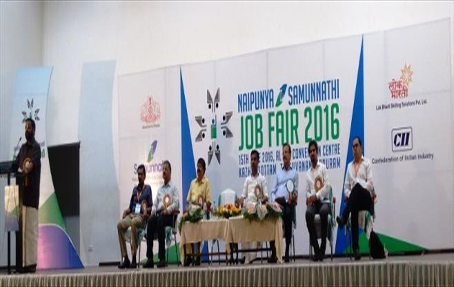 Naipunya Samunnathi Job Fair 2016