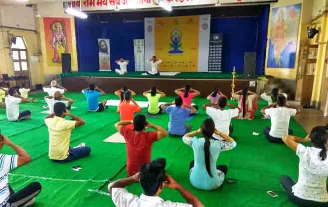 International Day of Yoga celebration