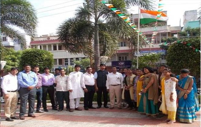 70th Independence Day Celebrations
