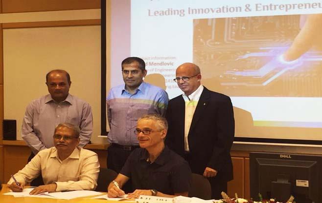 CII's National Start up Center in AP
