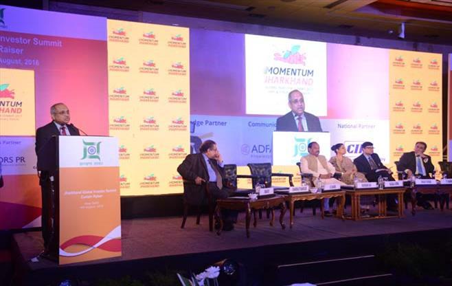 Global Investors Summit Jharkhand 2017