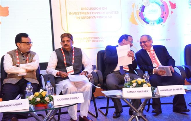 Global Investors Summit 2016