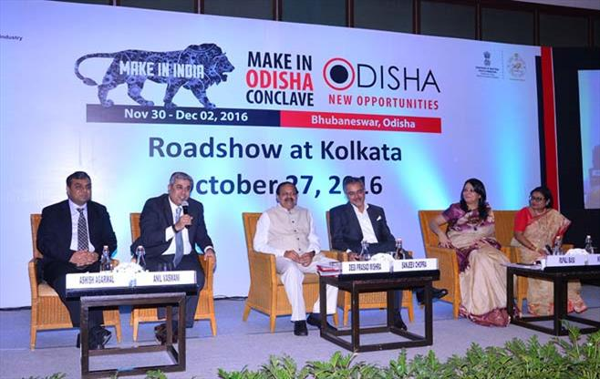 Kolkata Roadshow on Make in Odisha