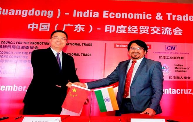 China - India Economic Trade Conference
