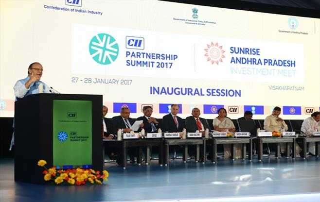 CII Partnership Summit 2017