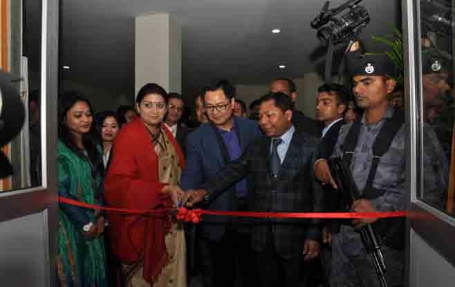 North East Investment Summit on Textile