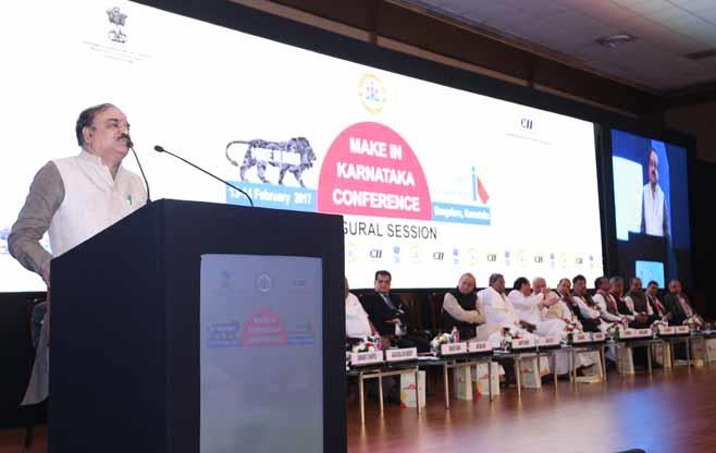 Make in Karnataka Conference