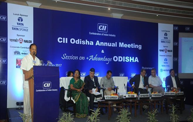 CII Odisha Annual Day Meet