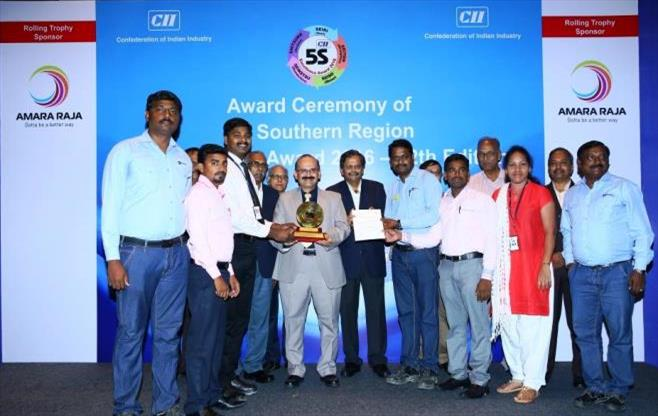 CII-SR 5S Excellence Award 2016