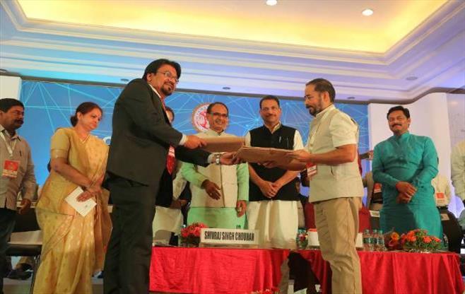 CII - GoMP MoU: Multiskilling Centre