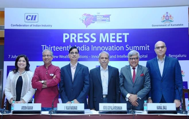 Press Meet - Innovation Summit 2017