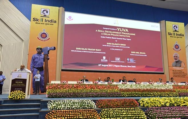 Launch of 'YUVA' A Skill Development
