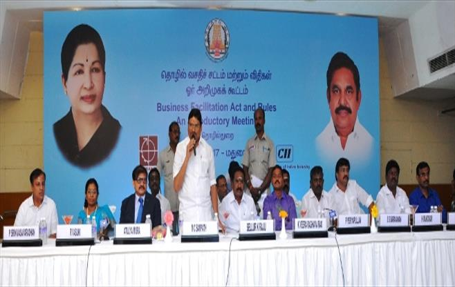 CII–TN Guidance Bureau Stakeholder Meet