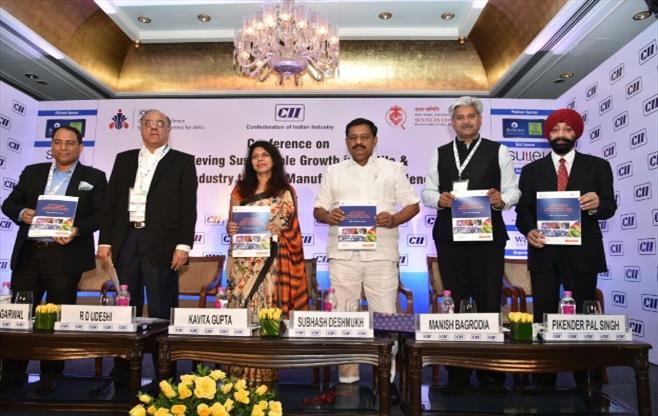 CII Textile Summit