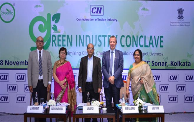 Green Industry Conclave 2017