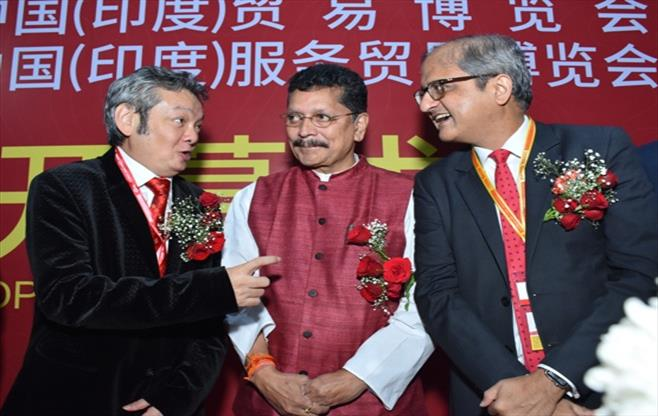 India China Business Forum