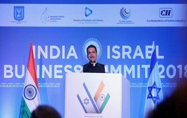 India - Israel Business Summit 2018