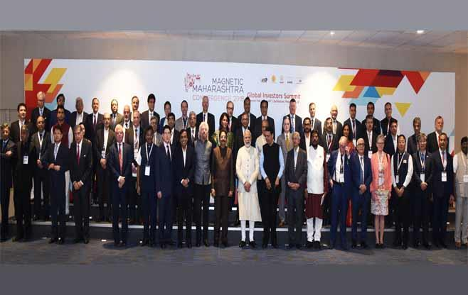 Global Investor Summit