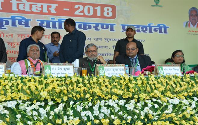 8th Agro Bihar 2018