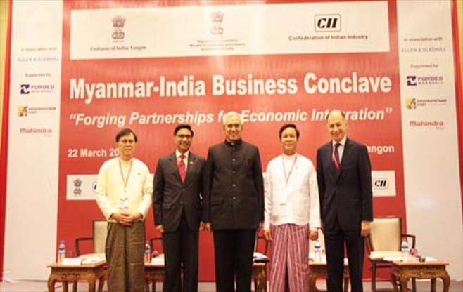 Myanmar India Business Conclave