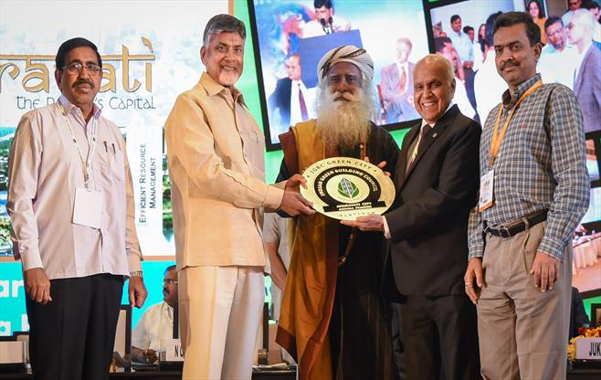 Happy Cities Summit at Amaravati, AP