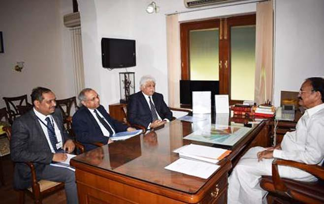 Meeting with Vice President of India
