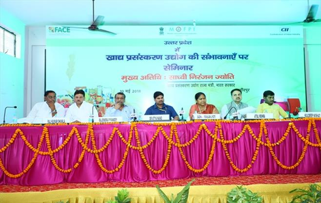Seminar on Food Processing Conclave