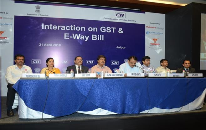 Training Session on E-Way Bill & GST