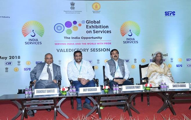 4th Global Exhibition on Services