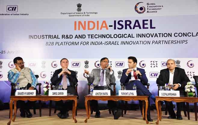 India – Israel Industrial R&D Conclave
