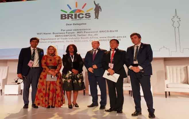 BRICS Business Forum 2018