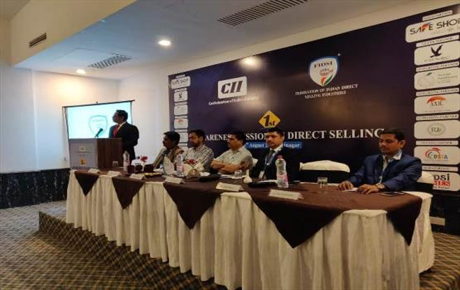 Session On Direct Selling Industry