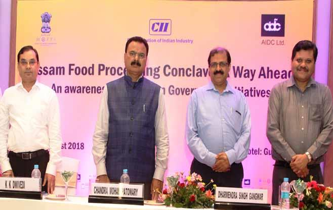 Assam Food Processing Conclave