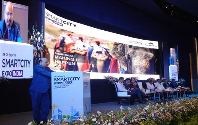 Session of Smart City Expo