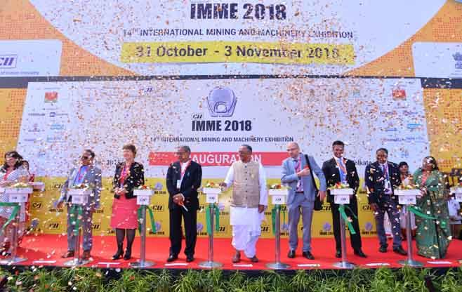 14th IMME 2018