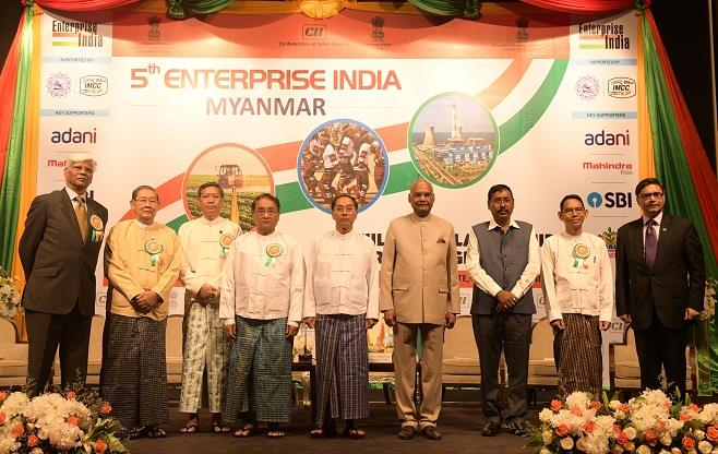 Indian President at Enterprise India