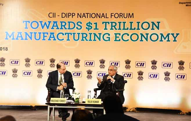 CII-DIPP National Forum