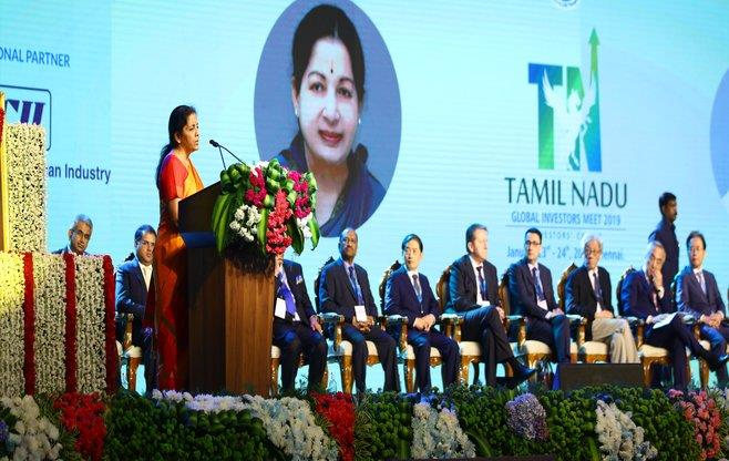 Tamil Nadu Global Investor Meet 2019