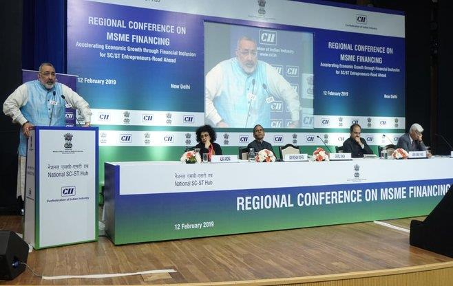 Regional Conference on MSME Financing