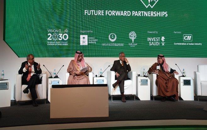 Saudi India Forum
