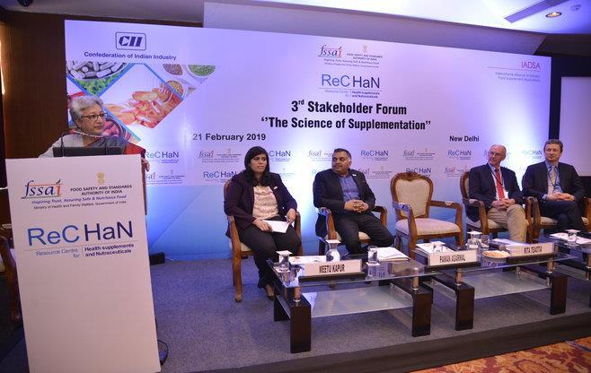 ReCHaN- 3rd Stakeholder Forum
