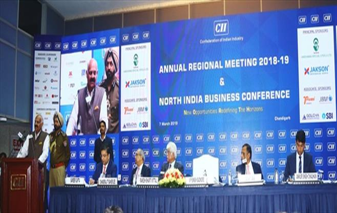 Annual Regional Meeting of CII NR