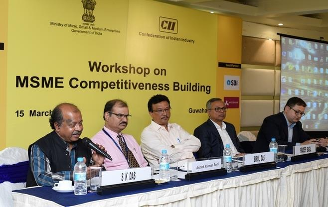 Workshop -MSME Competitiveness Building