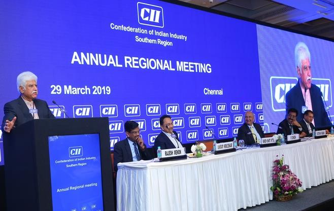 CII SR Annual Regional Meeting