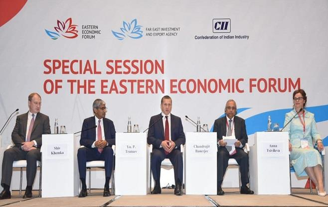Session on Eastern Economic Forum